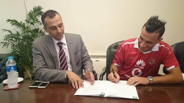 OFFICIAL: Ali Maaloul joins Al Ahly from CS Sfaxien