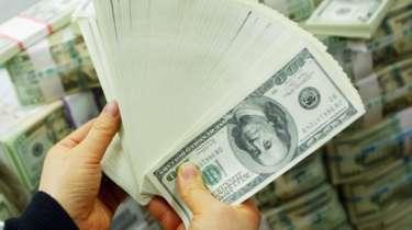 Ghana fails to raise $1bn from bond market- As huge debt frightens investors