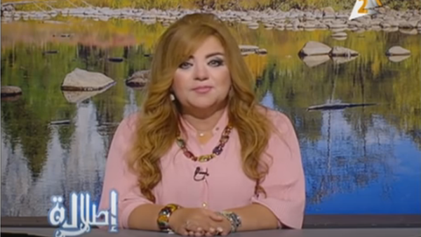 Egyptian TV Anchors told to Slim Down or face losing their Jobs | 8 Reportedly Suspended for One Month