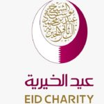 Ghana,a beneficiary of the Eid Charity Project