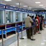 Union Savings and Loans, Citi Investments joins commercial banks league