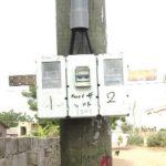 One house; one meter – Mahama promises Abura residents