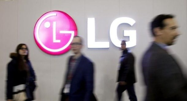 LG Electronics to invest in robot technology