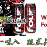 Four Loko: 'Lose virginity' drink in China sparks debate