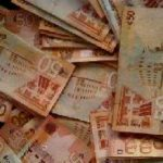 Ghana Cedi is one of the best performing currencies in Africa - Mahama