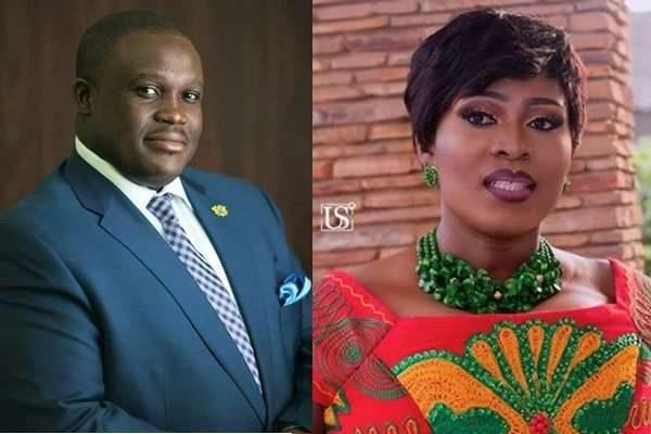 Afia Akoto is a homosexual - MP