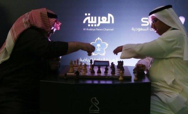 Saudi chess tournament starts without Israeli players