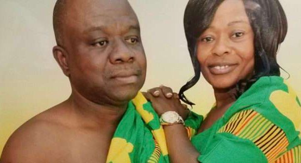 REVEALED: Ghanaian killed in Chicago shooting named as Albert Adu