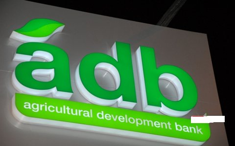 GSE lifts suspension on trading of ADB shares