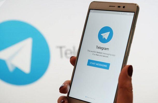 Russia blocks Telegram chat app