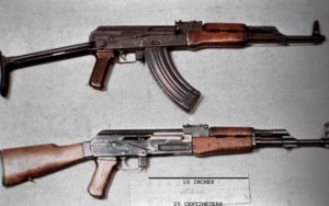 3 policemen interdicted for selling AK47 rifle to civilian
