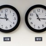 North Korea changes its time zone to match South