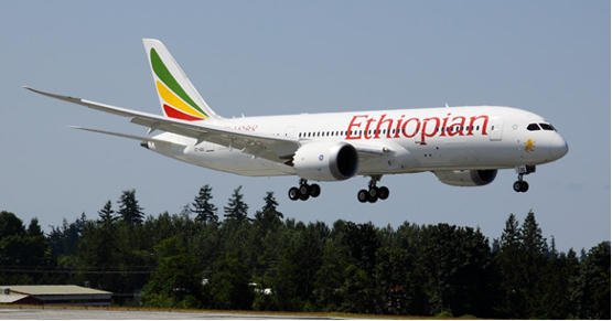 Ethiopian Airlines to operate Accra-Texas, USA direct flights