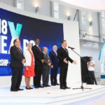 Ghana among seven African countries to participate in ATOMEXPO forum in Russia