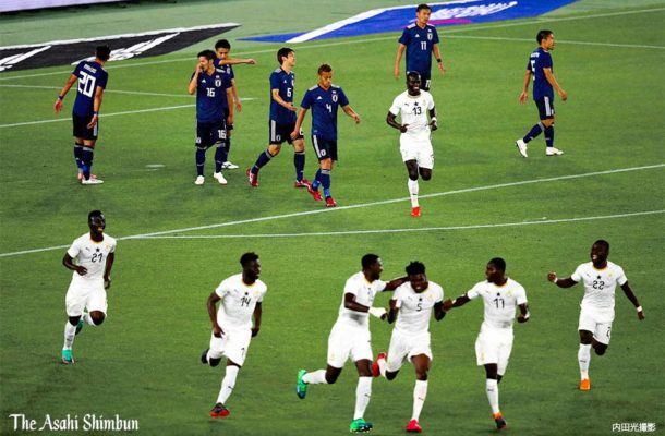 Thomas Partey strike gives Ghana 1-0 half-time lead over Japan in World Cup warm-up