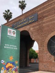 FIFA Dismisses Morocco's Objection on 2026 World Cup
