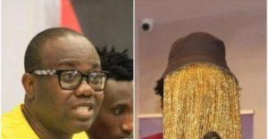 FEATURE: Anas Exposé And Matters Arising