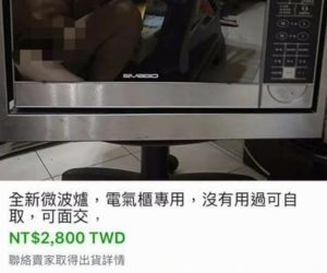 PHOTOS: Man selling microwave on Facebook accidentally advertises more than he bargained for
