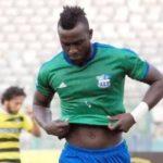 Egyptian club Wadi Degla in negotiations to sign Nana Poku from Zamalek