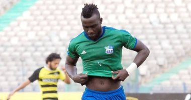 Egyptian club Wadi Degla in negotiations to sign Nana Poku from Zamalek