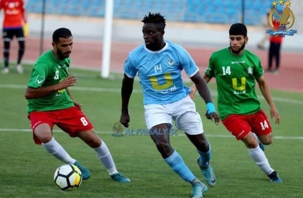 Cosmos Dawda scores to save  Al-Faisaly from Humiliation