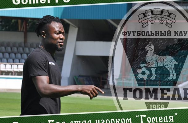 Ghana defender Gideon Baah scores on FC Gomel debut in Belarusian Cup