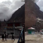 Video: This is a natural phenomenon that looks like it is rare and has been found !!.
