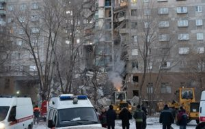 Rescue Op Underway in Magnitogorsk, Russia as Gas Blast Devastates House (VIDEO)