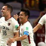 Fifa Club World Cup: Kashima Antlers beat Guadalajara to set up Real Madrid semi-final