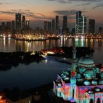Venue Guide: Sharjah