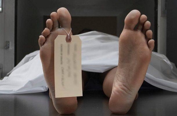 Passenger found dead on Metro Mass Transit Limited Bus