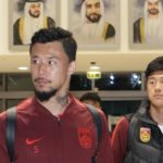 China PR arrive for UAE 2019