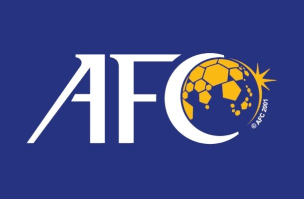 AFC issues RFP for Philippines Infrastructure Fund