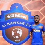 Former Hearts of Oak star Torric Jebrin joins Al Kawkab on loan