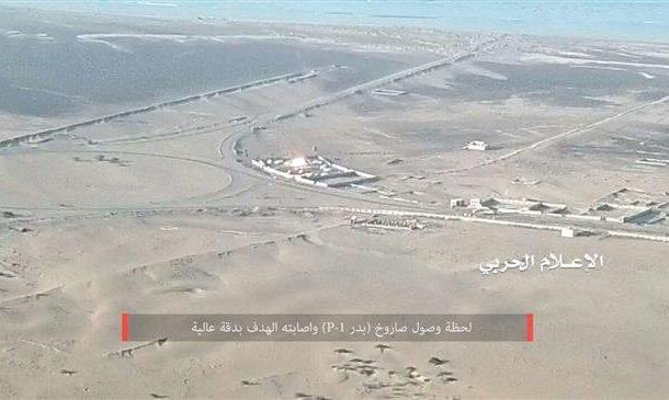 Yemeni army kills scores of Saudi soldiers, mercs
