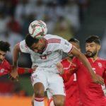 Group A: UAE 1-1 Bahrain