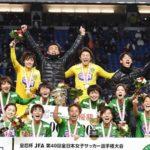 NTV Beleza late show seals Empress Cup