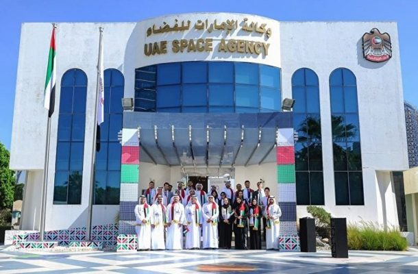 UAE to Host Conference for Heads of Arab States' Space Agencies in March