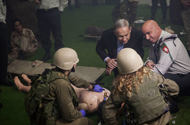 Israel Bans Netanyahu From Using Troop PHOTOS Ahead of Election - Report