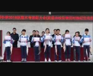 PHOTOS: Chinese school awards 30 best students with fresh fish