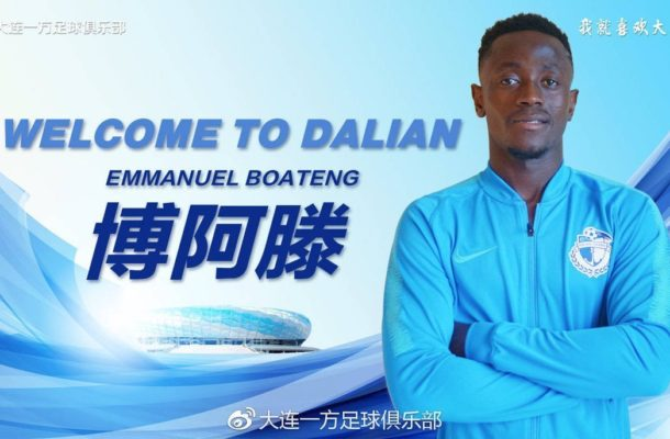 OFFICIAL: Emmanuel Boateng completes transfer to Chinese club Dalian Yifang