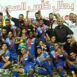 Hilal Al Quds, Al Nasr to set 2019 AFC Cup rolling