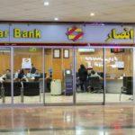 Iranian bank dismisses 'desperate' new US sanctions