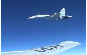 Russian MoD Releases VIDEO of Su-27 Fighter Jets Shadowing US Strategic Bombers