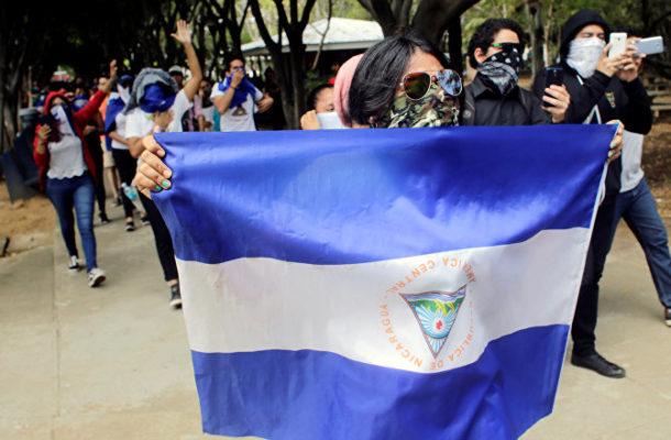 US to Impose Venezuela-Like Sanctions on Nicaragua if Necessary - Pompeo