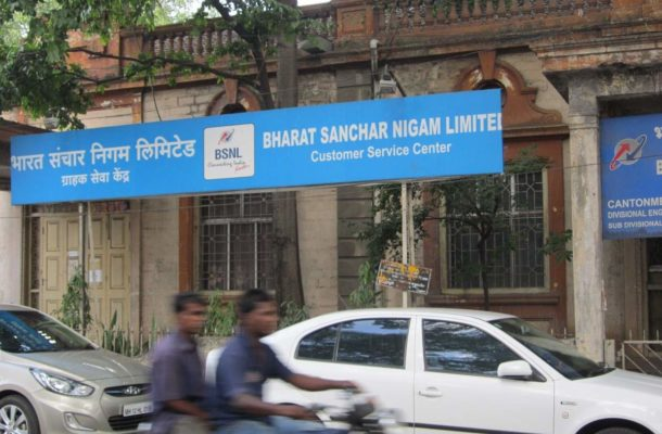 BSNL has 'good news' for its employees