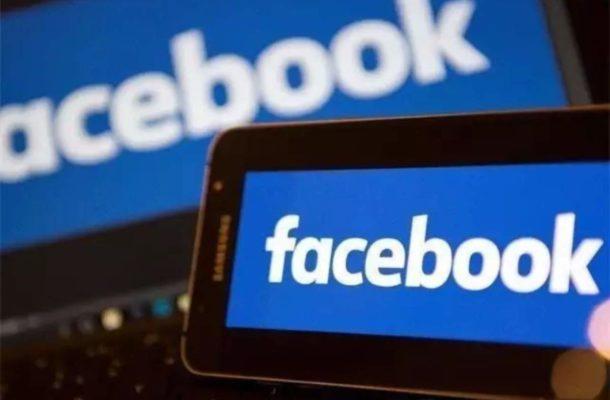 Facebook begins roll-out of dedicated gaming tab on app