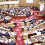 Parliament approves formula for disbursement of NHI fund