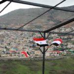'Trump-Israel duo seeks oil reserves in occupied Golan'