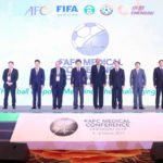 6th AFC Medical Conference officially opens in Chengdu